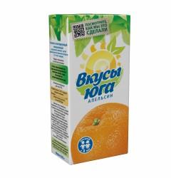 Сокосодержащий напиток апельсиновый
