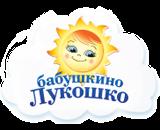 «Бабушкино Лукошко»
