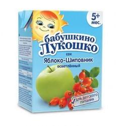 Сок яблочно-шиповниковый осветлённый