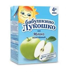 Сок яблочный осветлённый