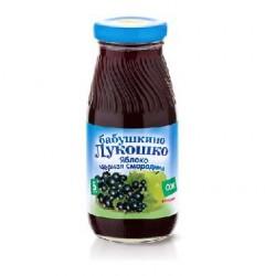 Сок яблочно-черносмородиновый осветленный